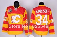 Free Shipping,Cheap Wholesale Ice Hockey Jersey,Calgary  #34 Miikka Kiprusoff Jerseys,Embroidery logos,Size 48-56,Mix orde