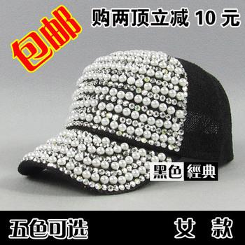 Free Shipping Summer women's pearl sparkling diamond cap baseball mesh  truck