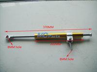 Adjustable Steering Damper Stabilizer with 6 Steps For Suzuki GSXR 1000 K1 K3 K5 K7 K9 SV 650/S Gold