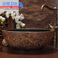 Art basin counter basin lavendered wash basin wash basin stone carving evergreen