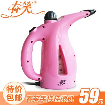 Mini garment steamers iron handheld ironing machine portable ironing machine