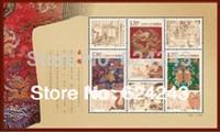 China Stamp 2011-12 Yun Brocade,souvenir sheet