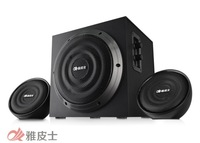 Free shipping Yuppies m106 laptop speaker multimedia computer speaker 2.1 wool subwoofer