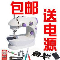 Big 202 desktop mini multifunctional household sewing machine electric free shipping