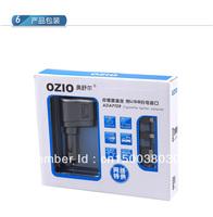 Инвертирующий усилитель мощности Ozio dc 12v ac 220v 130w USB 500 6 1 EL13
