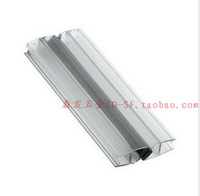 Belt magnetic bathroom waterproof strip shower room glass door water bar doors and windows crash bar seal 180
