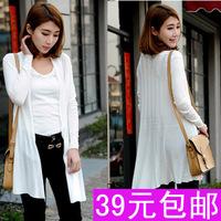 Female cardigan sweater female medium-long cutout cape thin air conditioner shirt sun protection shirt outerwear