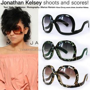 Fashion vintage fashion magazine women's square sunglasses personalized box sunglasses(China (Mainland))