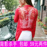 Sweater female cardigan back cutout lace decoration sunscreen sweater shirt spring and summer thin