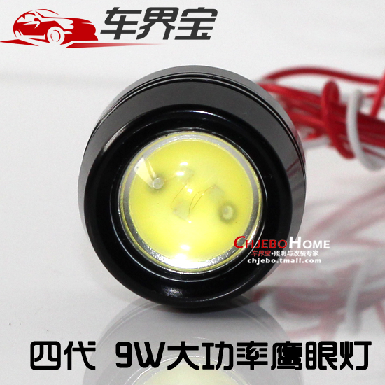 Free shipping Car supplies Mitsubishi lancer outlander led daytime running lights lamp reversing light lens(China (Mainland))
