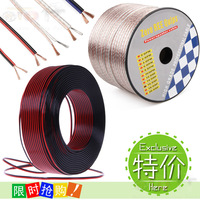 Motorcycle electrical wire modified motorcycle accessories lighting special line extension cable pedal car electrical wire