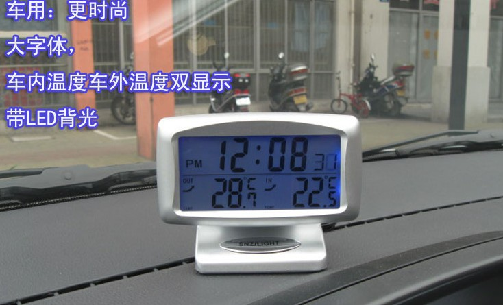 HOT SELLING CAR TEMPERATURE CLOCK ,LCD Display Car clock with Hygrometer Digital Automotive Thermometer Weather Forecast(China (Mainland))