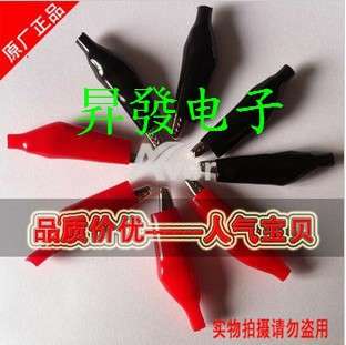 Queen-size alligator clip power clamp red and black test clip clip red power black = 0.8(China (Mainland))