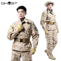 Ghost digital Camouflage suits male tactical training uniform camouflage set security men suit