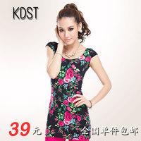 2013 plus size clothing small short-sleeve print woven vest slim all-match basic shirt female small basic