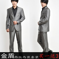 Male suit set slim formal wedding dress male married suits the groom set