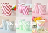 Choose 6 New Design Disposable Chevron Party Paper Drinking Cups 9 Oz Paper Hot Cold Cups Glasses Tableware Kids Boutique Party