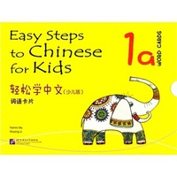 Hot Selling Chinese Learning Books For Children Coloring Education Books EASY STEPS TO CHINESE  FOR KIDS 1a WordCards Free Ship