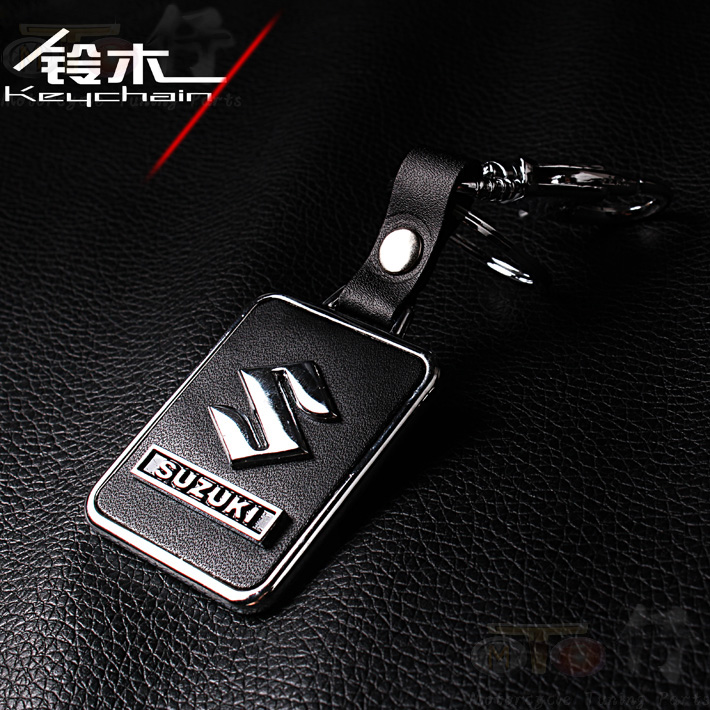 Motorcycle refires pieces scooter accessories motorcycle keychain pedal car keychain(China (Mainland))