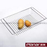 HRY Pl-l4628 stainless steel drain basket sink drain basket basin