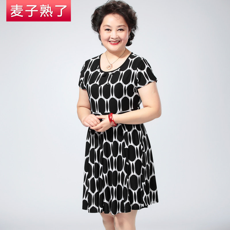 Quinquagenarian one-piece dress long skirt design full dress female middle-age women summer one-piece dress(China (Mainland))