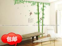 Sofa tv background wall wallpaper