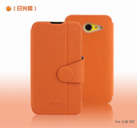 New Arrival  Top Quality 100% MOFI Leather Cover Shell for XIAOMI M2  Flip Leather Case for XIAOMI MI2, 4color Free shipping