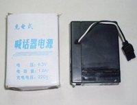 Megaphone rechargeable battery megaphone power supply horn battery 6v 1.5ah