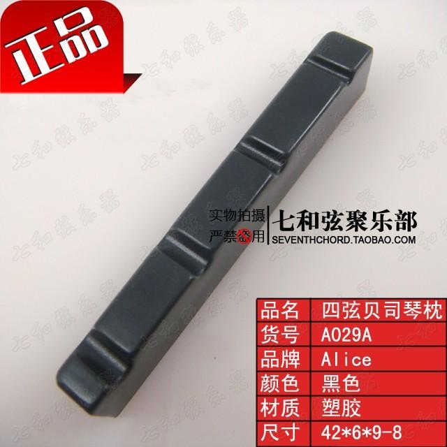 42*6*9MM black fourth string electric bass upper string nut/front violin bridge(China (Mainland))
