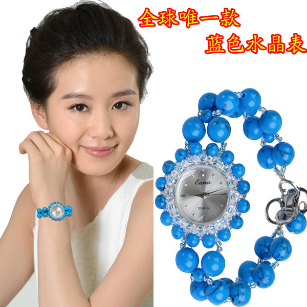 Eana blue crystal watch birthday present for girlfriend gifts day gift turquoise bracelet quartz watch female form(China (Mainland))