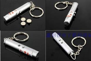 free shipping 50pcs/lot Red Laser Pointer Flashlight 2 in1 Keychain Lighting Lamp(China (Mainland))
