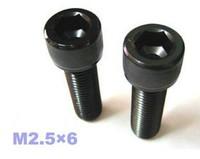 grade12.9,socket head cap screw M2.5*6, 50pcs
