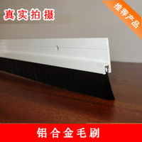 Aluminum alloy belt brush door seal pvc doors and windows sealing strip