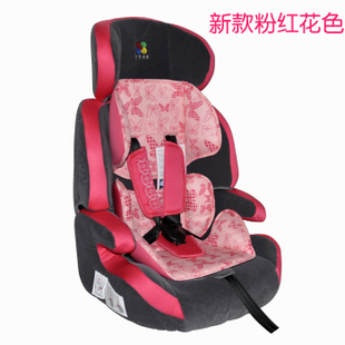 Auto supplies child car safety seats child car seat 9 - 12 9-36kg(China (Mainland))