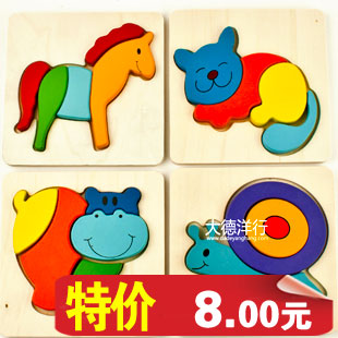 Child wooden three-dimensional jigsaw puzzle baby puzzle infant intelligence toy building(China (Mainland))