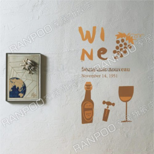 Wall stickers tv diy wall stickers wine(China (Mainland))