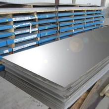 popular steel sheet