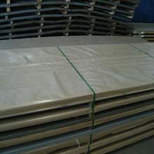 steel sheet promotion