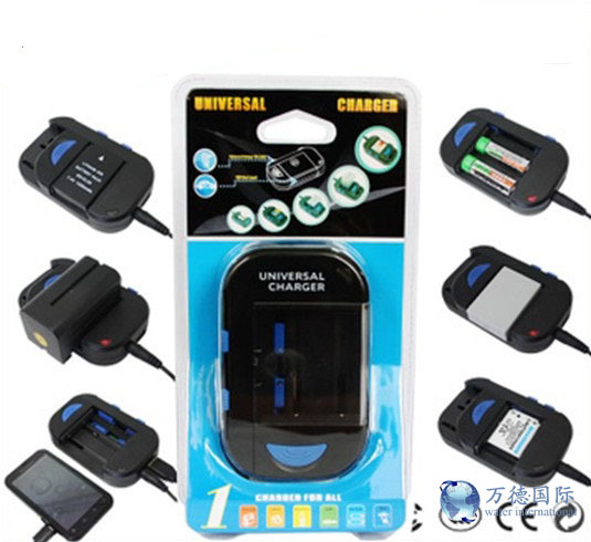 universal charger car charger camera DV mobile phone (for iphone, samsung, HTC) AA lithium battery charger free shipping(China (Mainland))