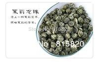 250g Jasmine Pearl Tea, JASMINE TEA,Fragrance Green Tea,Free Shipping
