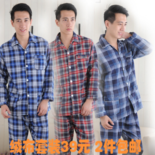2 autumn and winter male flannelet 100% thickening cotton long-sleeve fashion stripe lounge sleep set free shipping(China (Mainland))