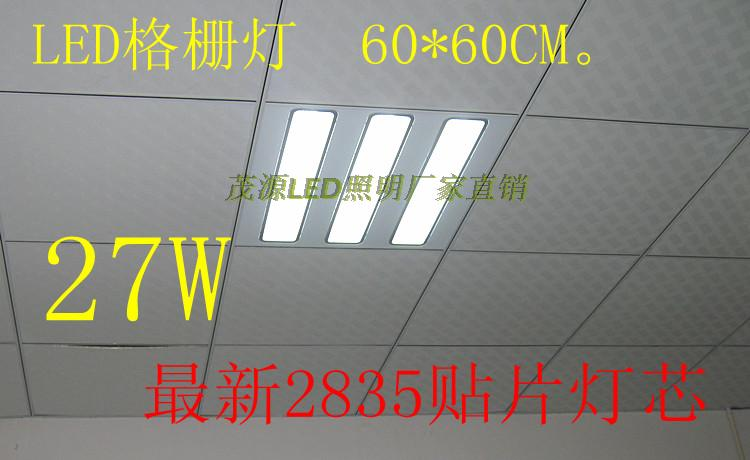 Led grille flat lamp ceiling lights led panel light integrated ceiling light led ceiling lamp(China (Mainland))