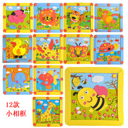 9.9 baby eva photo frame child diy toy 3 - 7(China (Mainland))