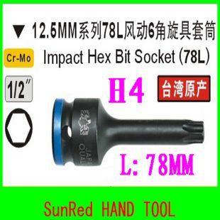 Гаечный ключ SunRed BESTIR cr/mo H4 1/2 dr.impact hex , no.63704 набор губцевых инструментов kraftool 4 предмета kraft max cr mo 22011 h4