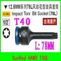 "SunRed BESTIR factory directly Cr-Mo T40 1/2"" Dr.impact torx bit socket auto maintain socket tool,NO.63640  freeshipping"