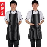 [20pcs/free ship] Waterproof oil big aprons fabric super senior pcs-001 chef apron  men's apron women's apron