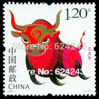 China Stamps 2009-1 Jichou Year Year of Ox