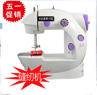 Electric sewing machine household sewing machine