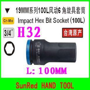 mo mo no mythologies to follow 2 lp Гаечный ключ SunRed BESTIR cr/mo 100mmL H32 3/4dr.impact hex , no.64832