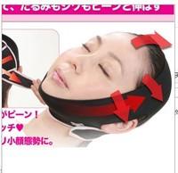 Free Shipping 3d sleeping face-lift belt . new arrival
